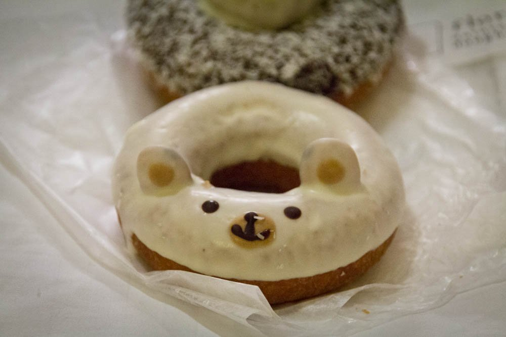 Japanese Doughnuts by Jaitra Gillespie